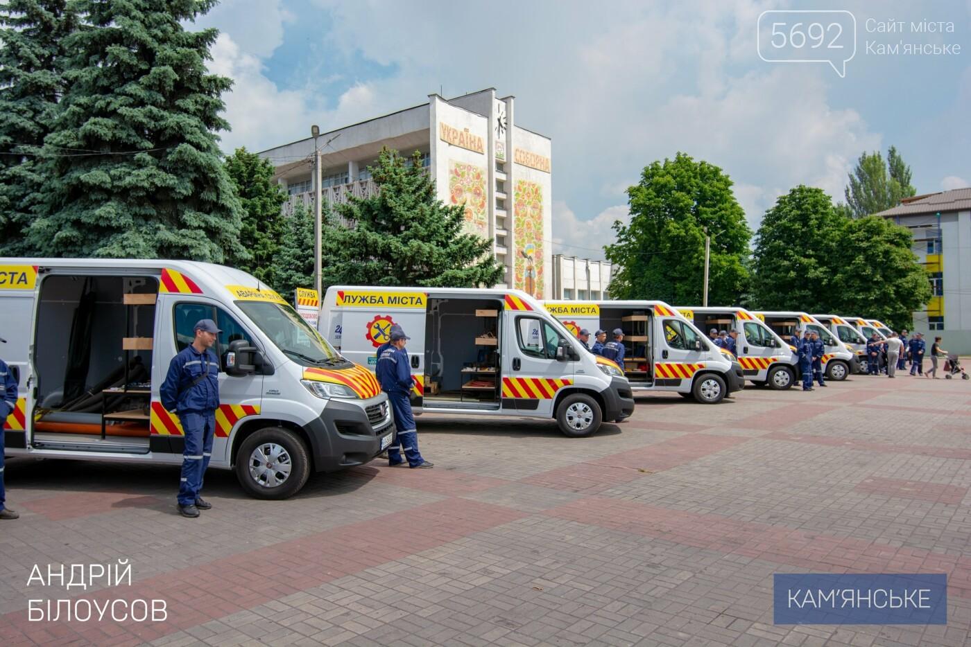 В Каменском презентовали новую аварийную службу, фото-3
