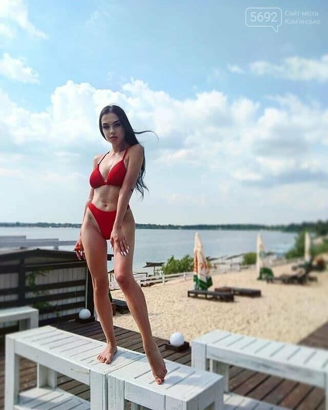 Голубое озеро Каменское