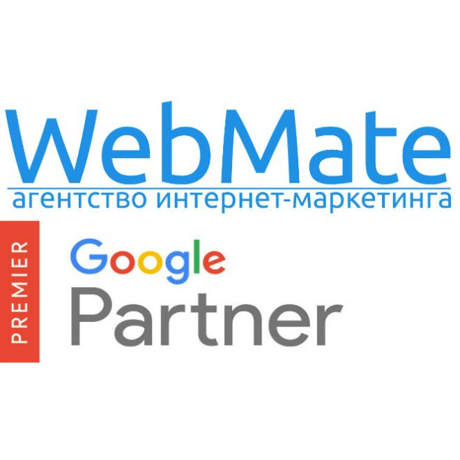 Web-разработка и сео продвижение сайтов от агентства WebMate – отличный способ вывести ваш бизнес на новый уровень, фото-1