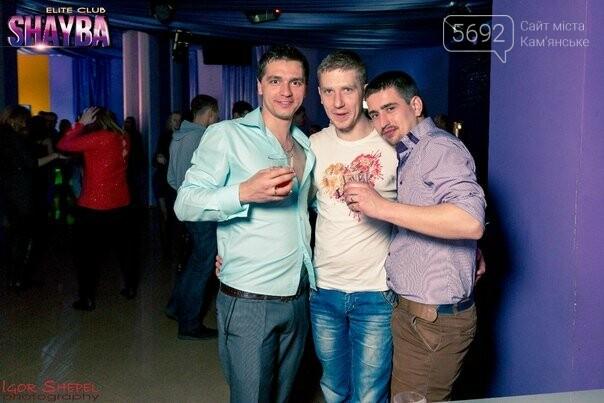 Ночной клуб шайба днепродзержинск сайт фотоотчеты с клубов москва