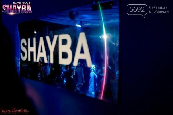 Днепродзержинск ночной клуб шайба днепродзержинск украинские клубы ночные