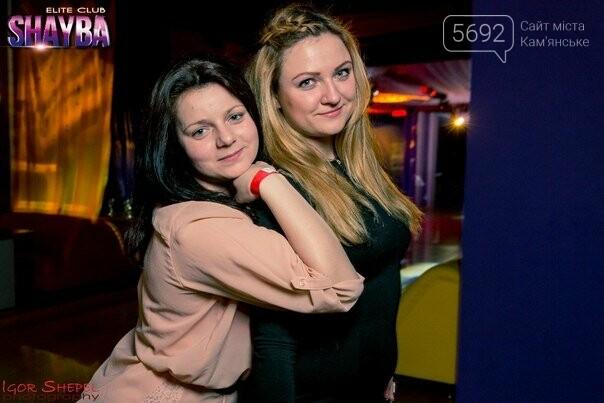 Днепродзержинск ночной клуб шайба днепродзержинск фитнес клубы москвы центр цены