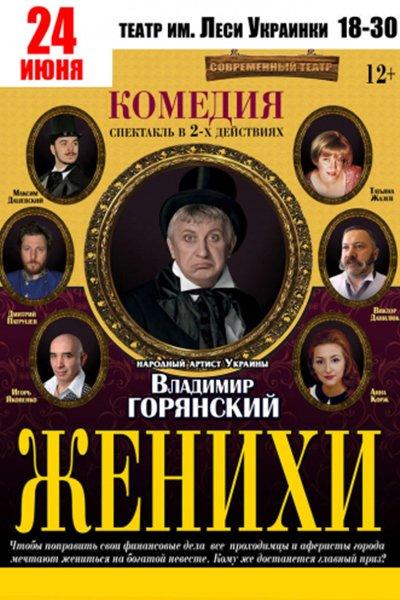 Афиша каменского театра заказ билетов музей