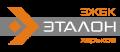ЗЖБК Эталон, производство железобетонных изделий для строительства дорог и коммуникаций