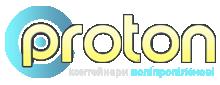 Логотип - Протон, производство биг-бегов полного цикла в Каменском