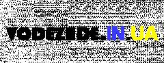 Логотип - ВОДЕЖДЕ, магазин модной женской одежды больших размеров