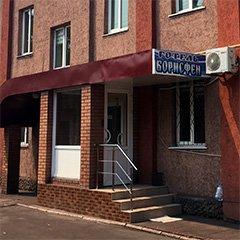 Борисфен, отель, Каменское