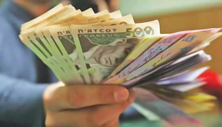 взять кредит наличными укрсиббанк