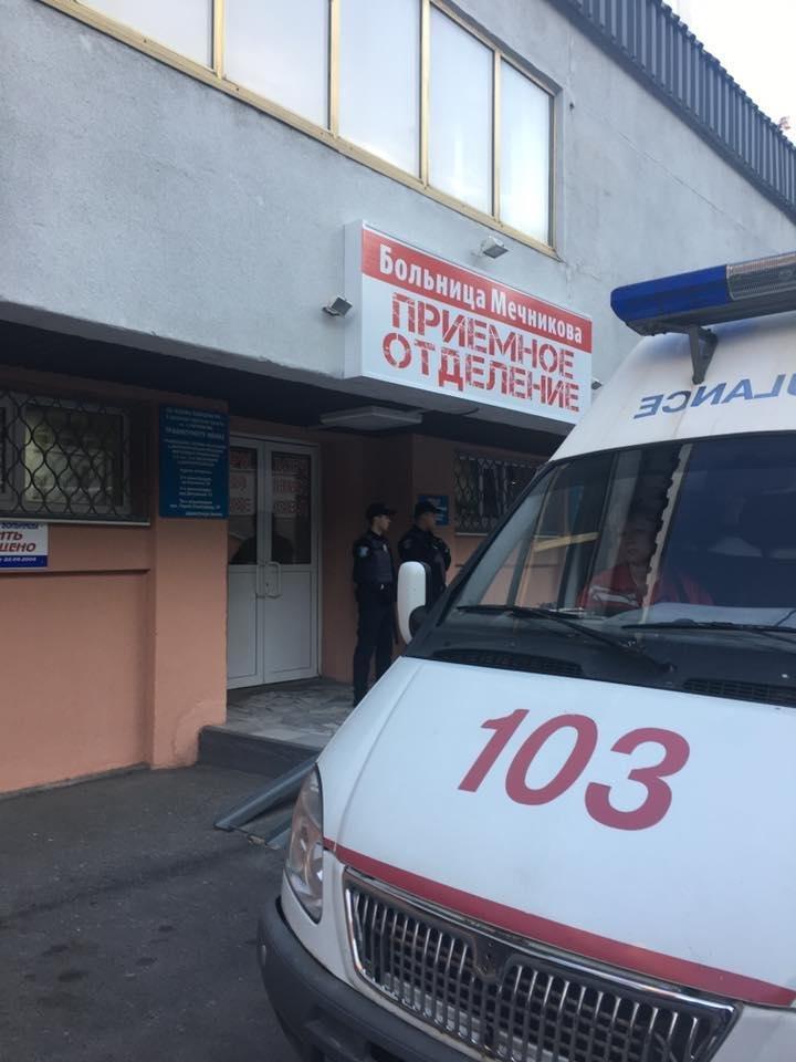 Стрелявшего в Каменском охранника Яроша из СИЗО отправили в реанимацию, фото-1