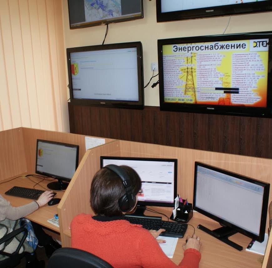 Диспетчерская служба Каменского сменила помещение, фото-1
