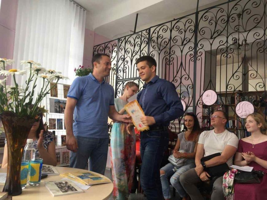 В Каменском наградили молодых литераторов, фото-1