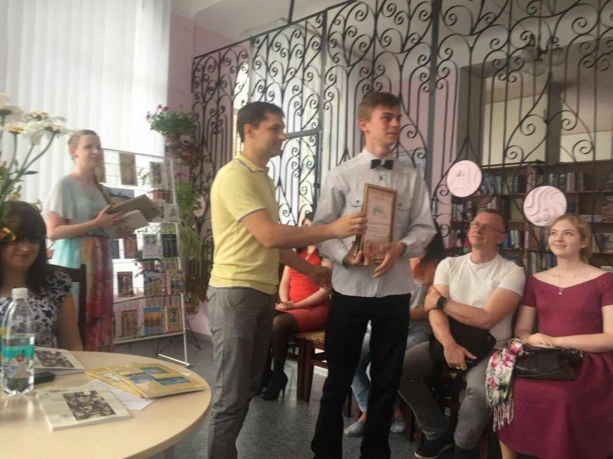 В Каменском наградили молодых литераторов, фото-3