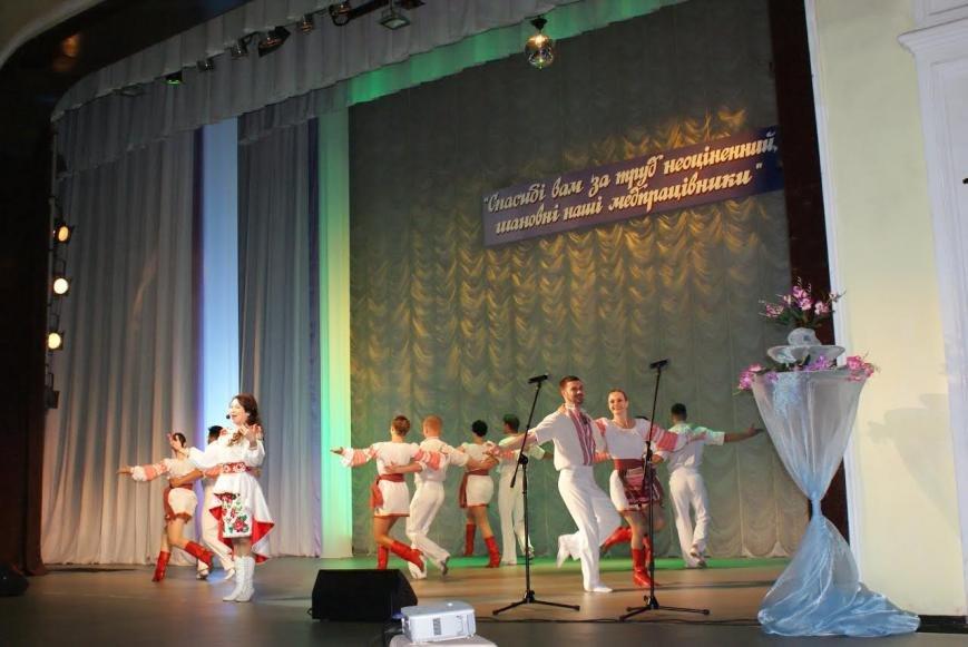 В театре Каменского поздравляли медработников, фото-3