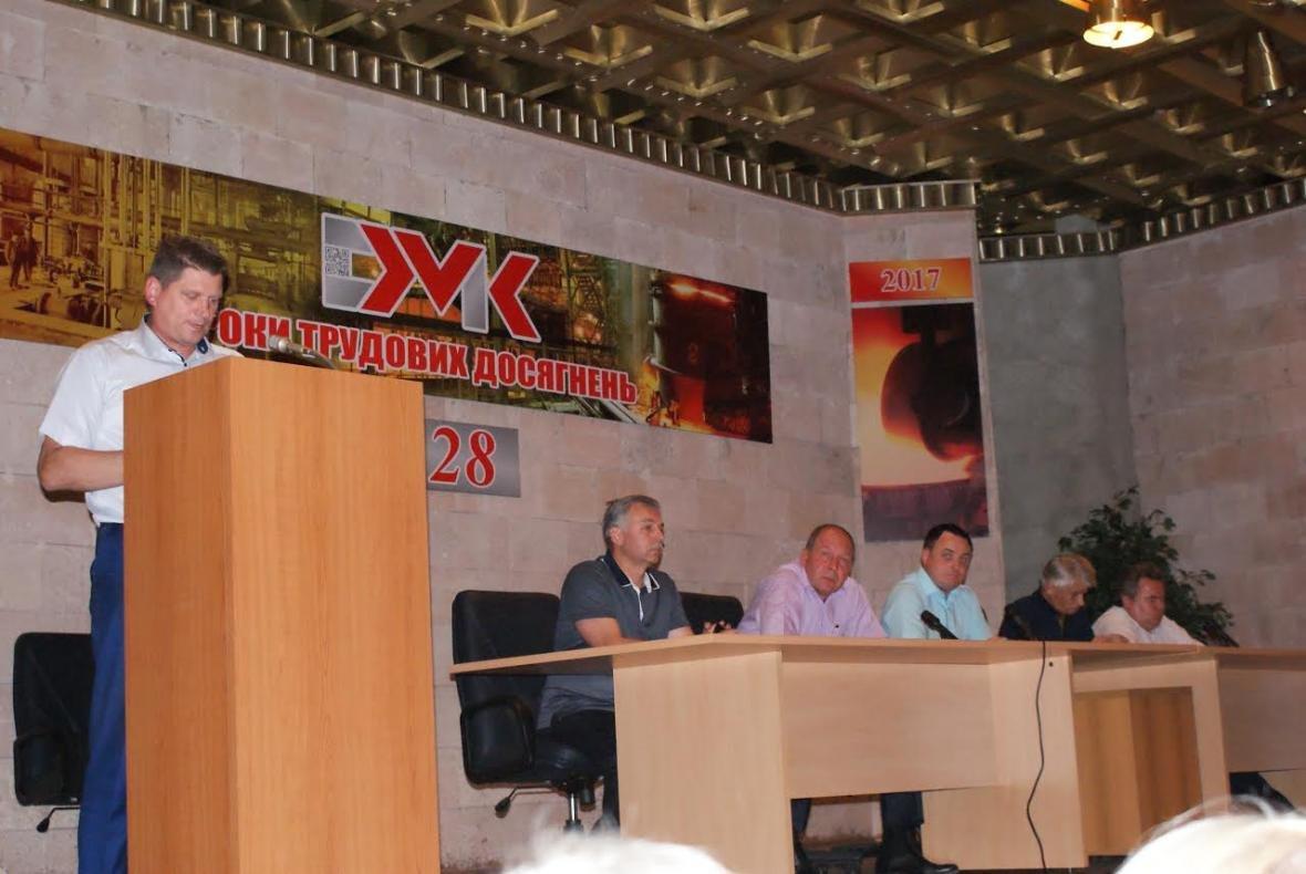 В Каменском состоялась встреча администрации ДМК и профсоюзов , фото-1