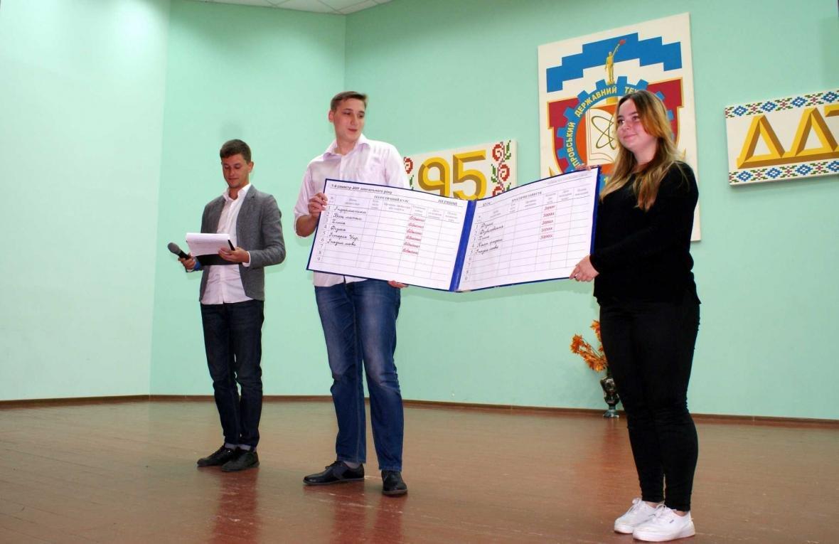 Каменских первокурсников посвятили в студенты ДГТУ, фото-1