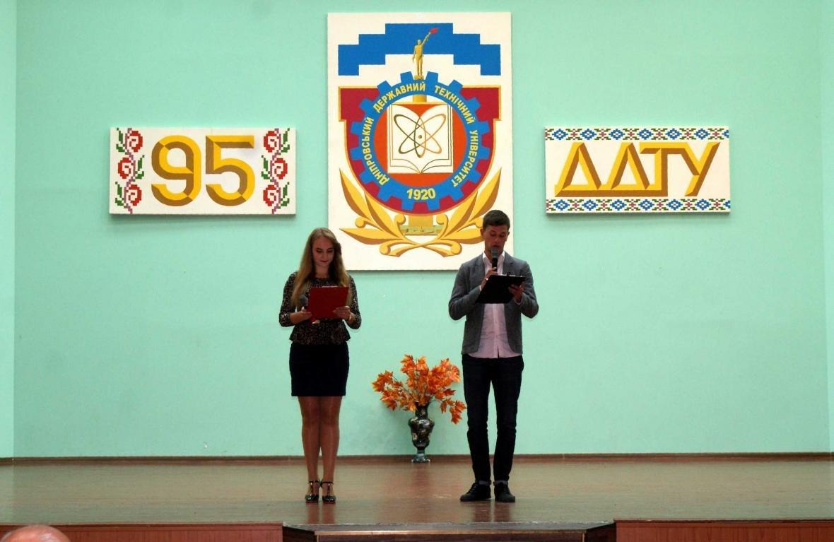 Каменских первокурсников посвятили в студенты ДГТУ, фото-3