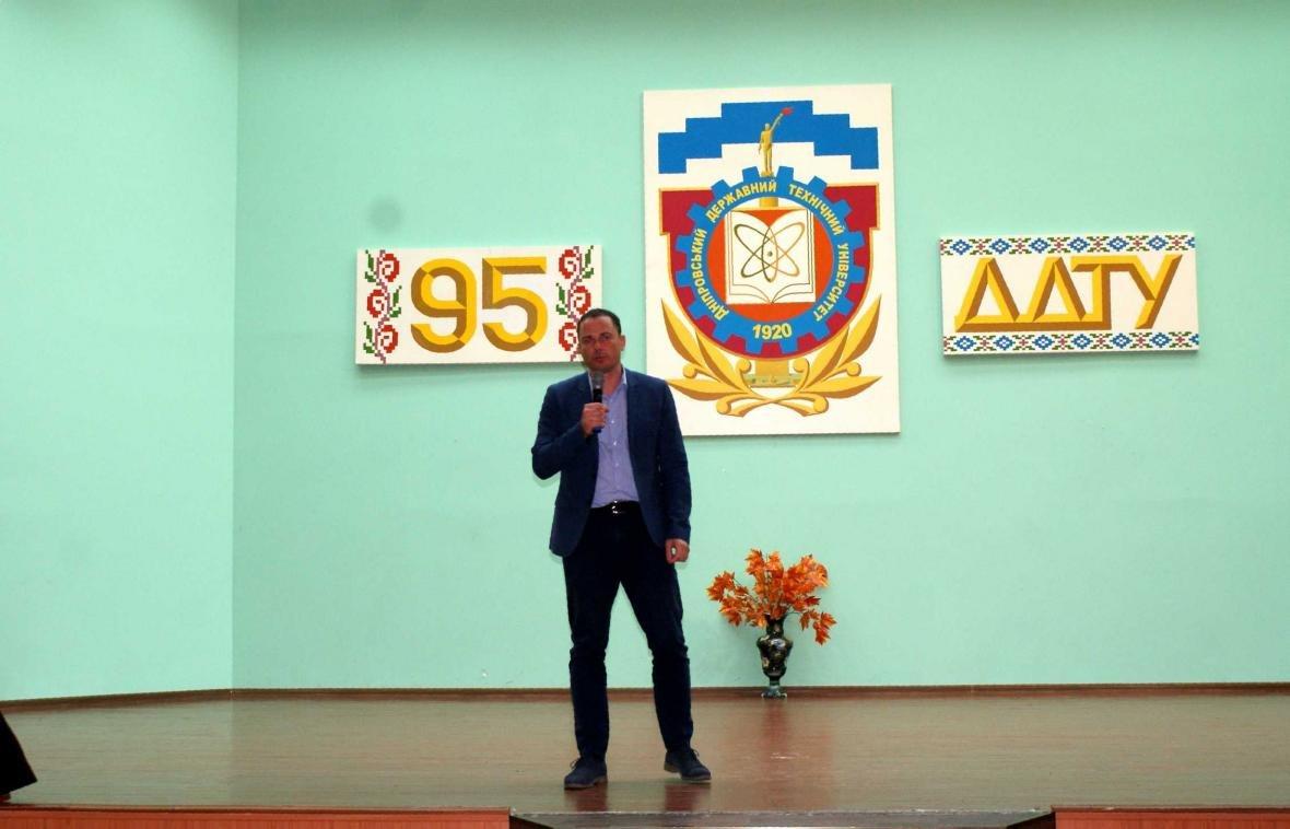 Каменских первокурсников посвятили в студенты ДГТУ, фото-4