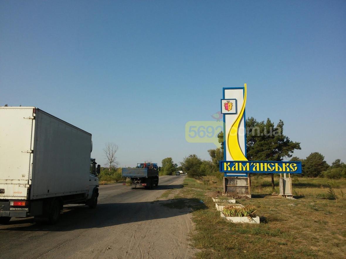В Каменском установили новые въездные знаки, фото-1