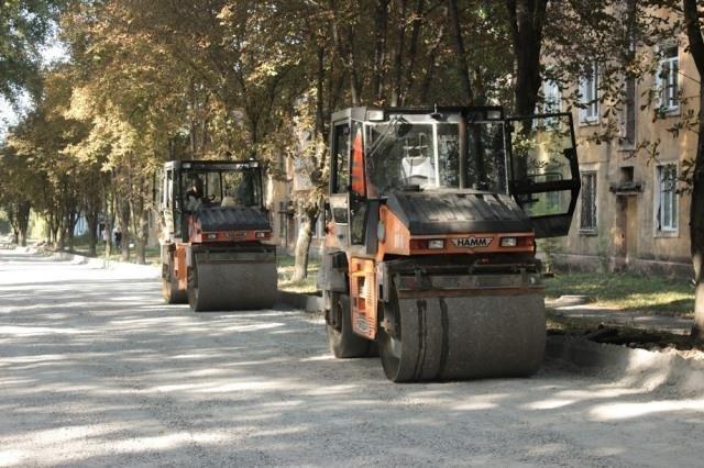 В Каменском полвека не ремонтировали улицу, фото-1