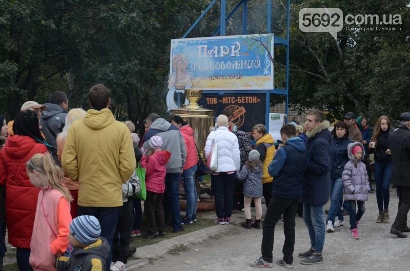 Левобережный парк Каменского отпраздновал юбилей, фото-19