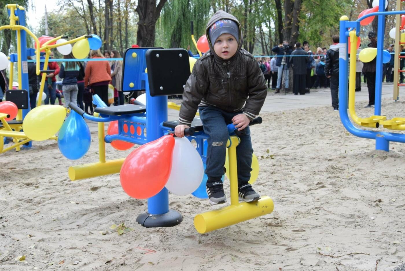 В Каменском на одну детскую площадку стало больше, фото-3