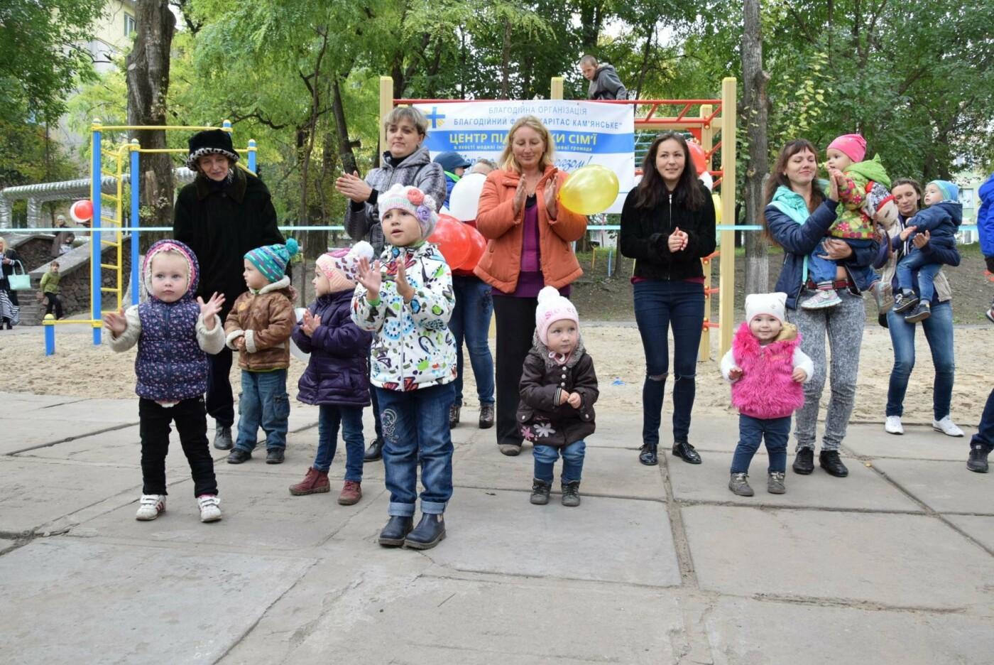 В Каменском на одну детскую площадку стало больше, фото-1