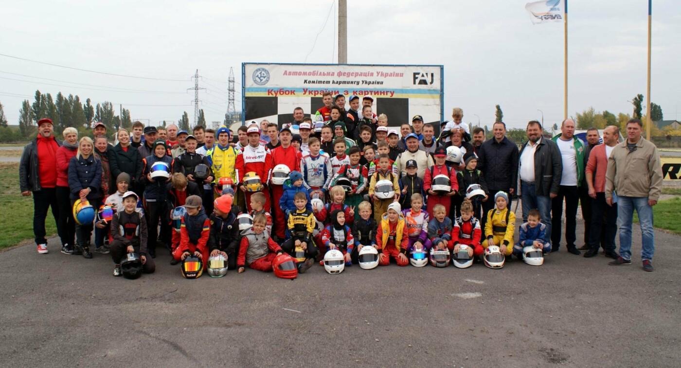 В Каменском соревновались лучшие гонщики Украины, фото-2