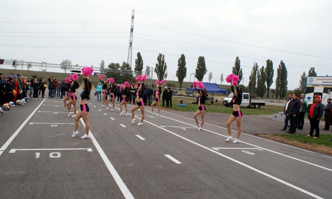 В Каменском соревновались лучшие гонщики Украины, фото-1