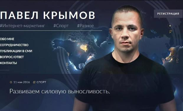 Дело Questra World и A.G.A.M.: как Павел Крымов тратит деньги обманутых инвесторов, фото-1