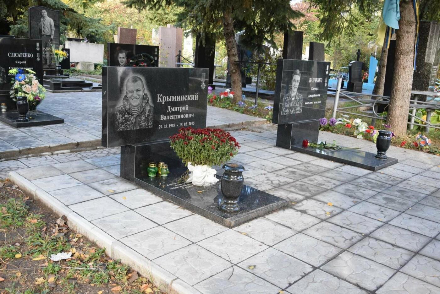 В Каменском отметили День защитника Украины, фото-8