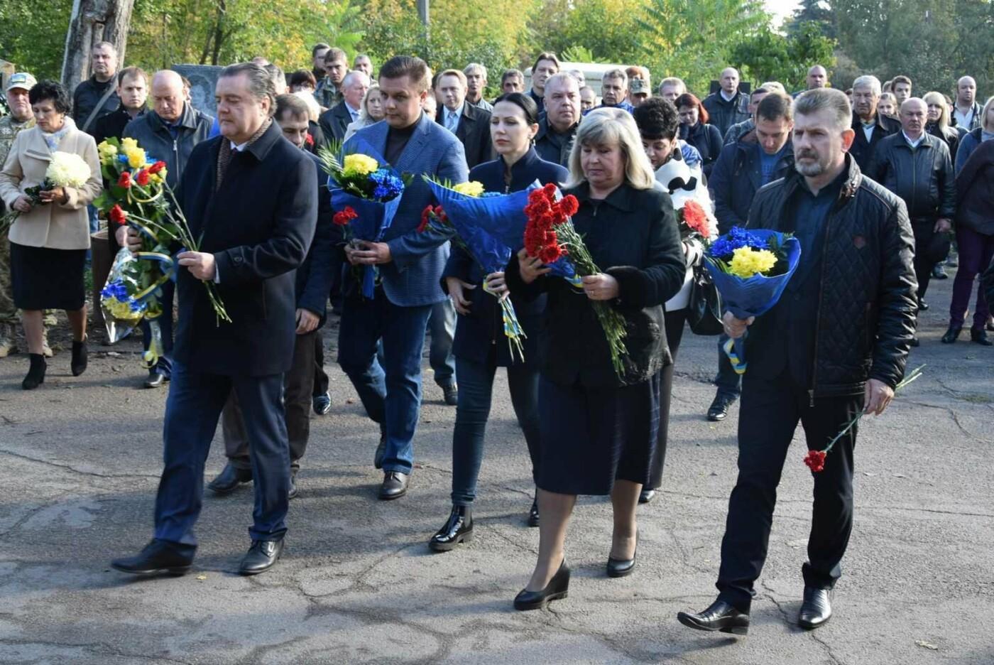 В Каменском отметили День защитника Украины, фото-5