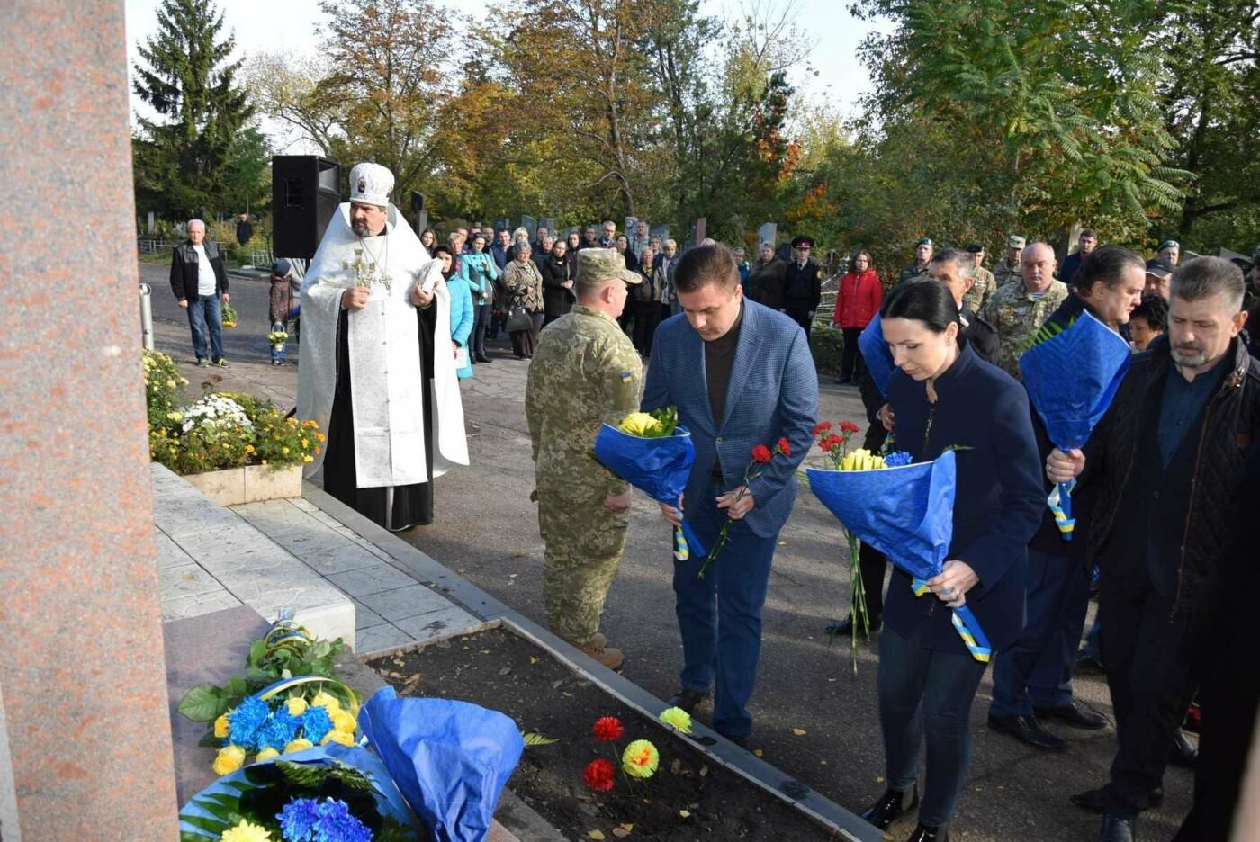 В Каменском отметили День защитника Украины, фото-9