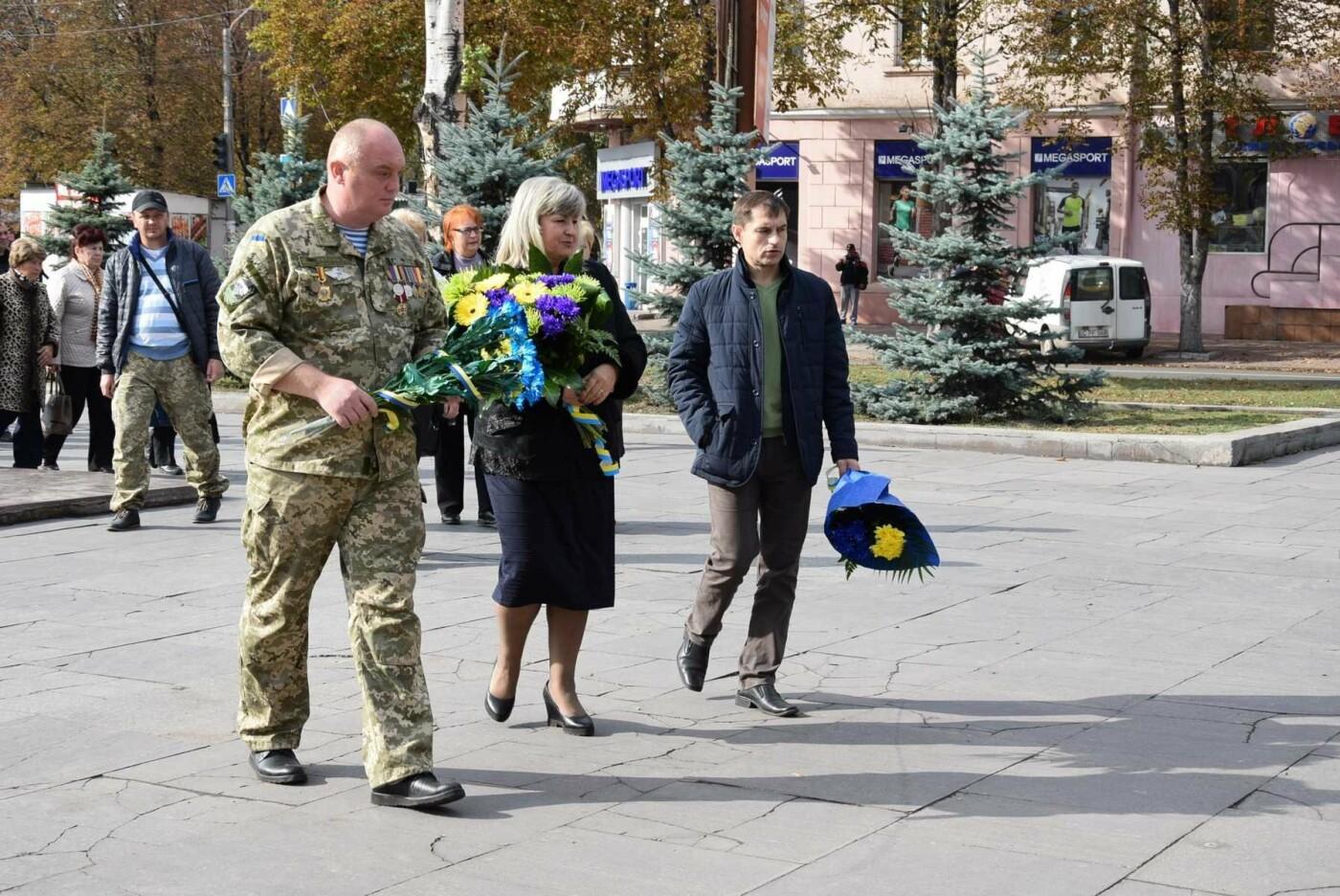 В Каменском отметили День защитника Украины, фото-10