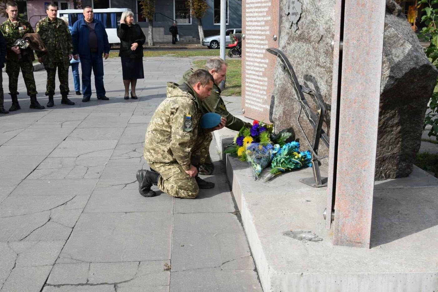 В Каменском отметили День защитника Украины, фото-6