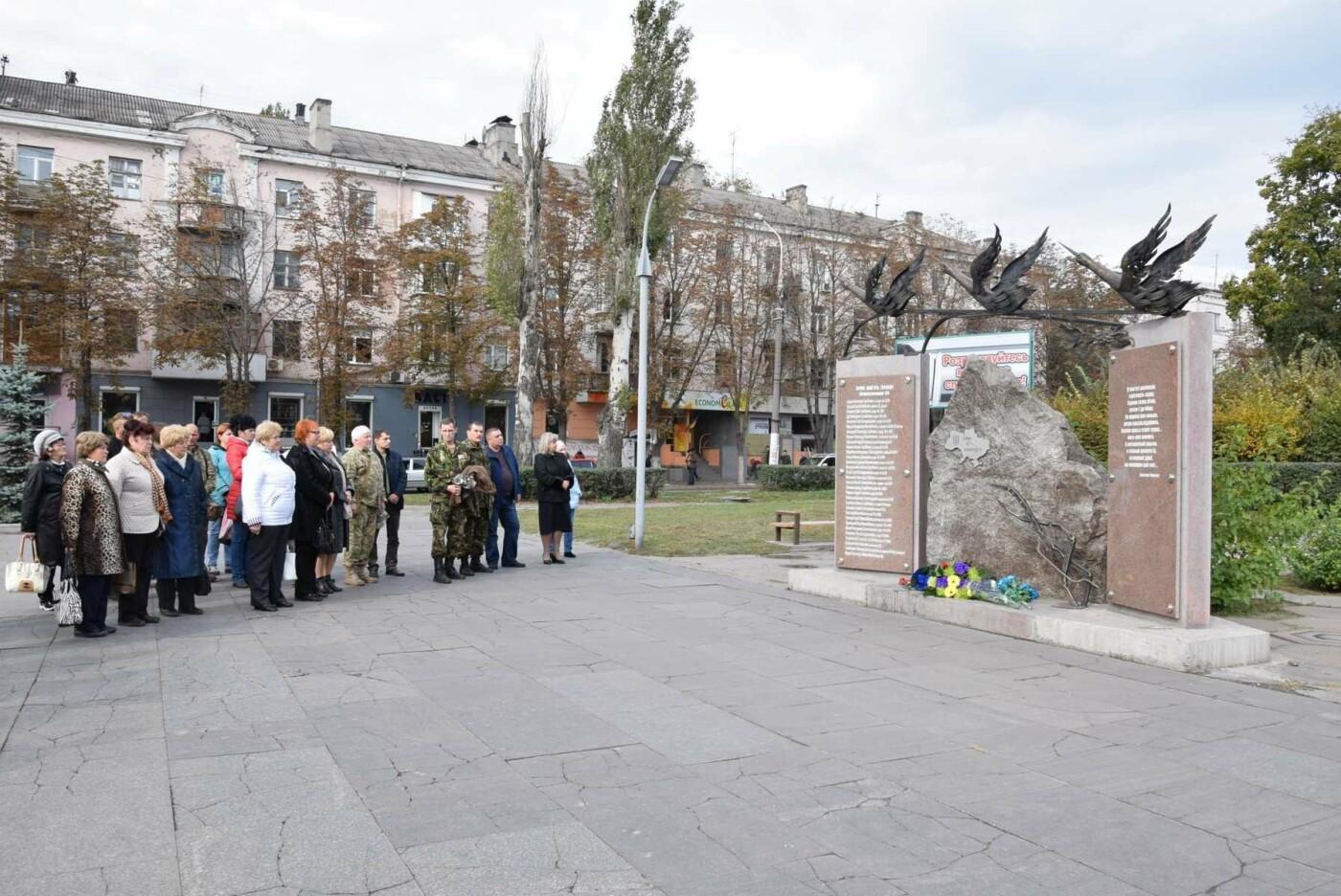 В Каменском отметили День защитника Украины, фото-7