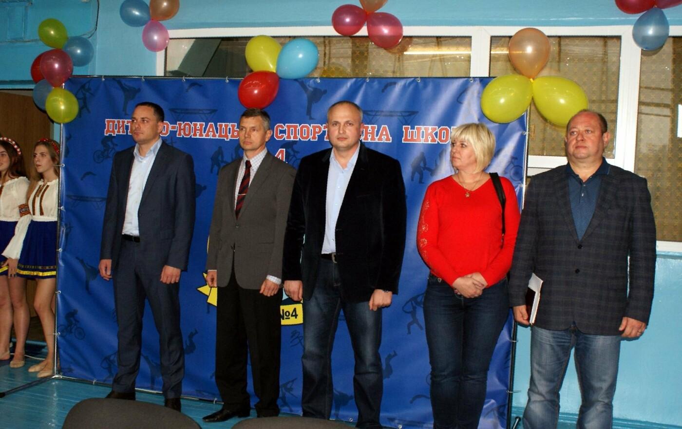 Новичков каменской ДЮСШ № 4 посвящали в спортсмены, фото-3