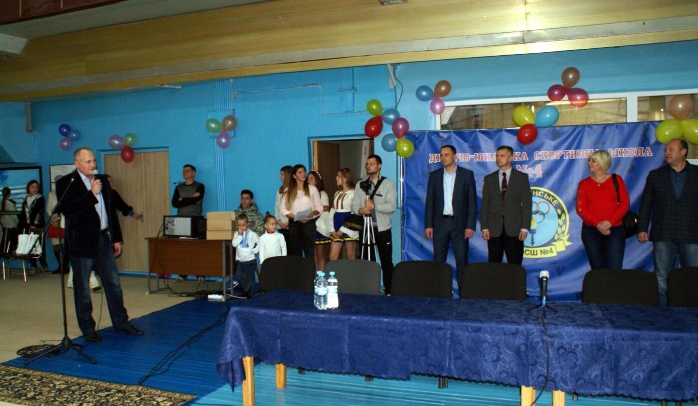 Новичков каменской ДЮСШ № 4 посвящали в спортсмены, фото-2