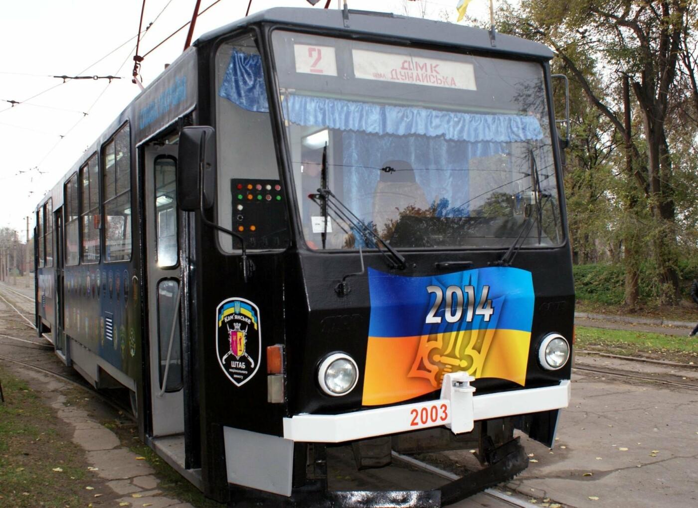 В Каменском появился патриотический трамвай, фото-1