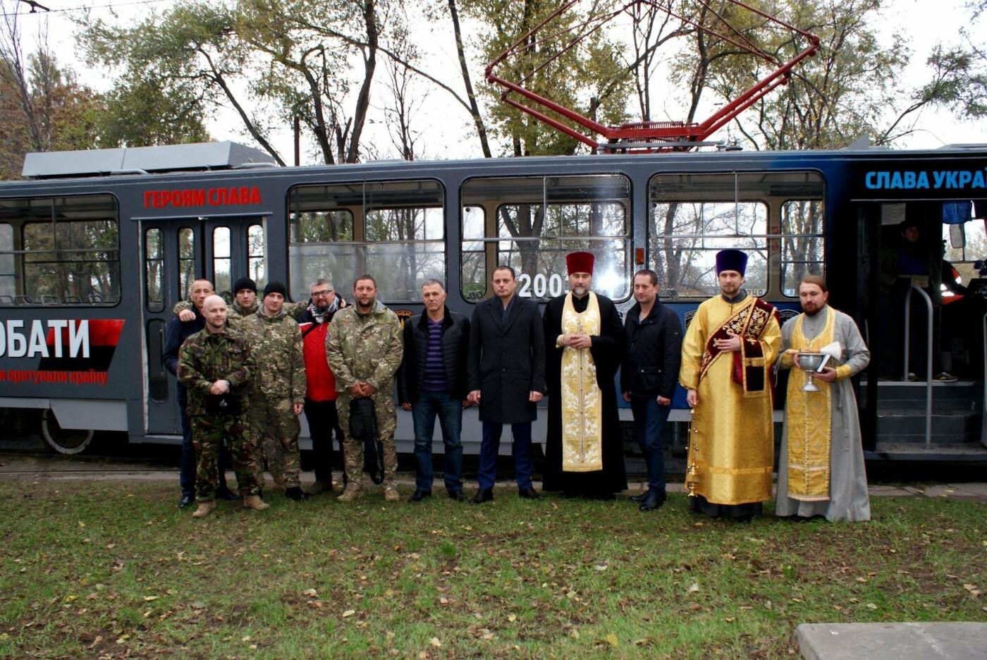 В Каменском появился патриотический трамвай, фото-5