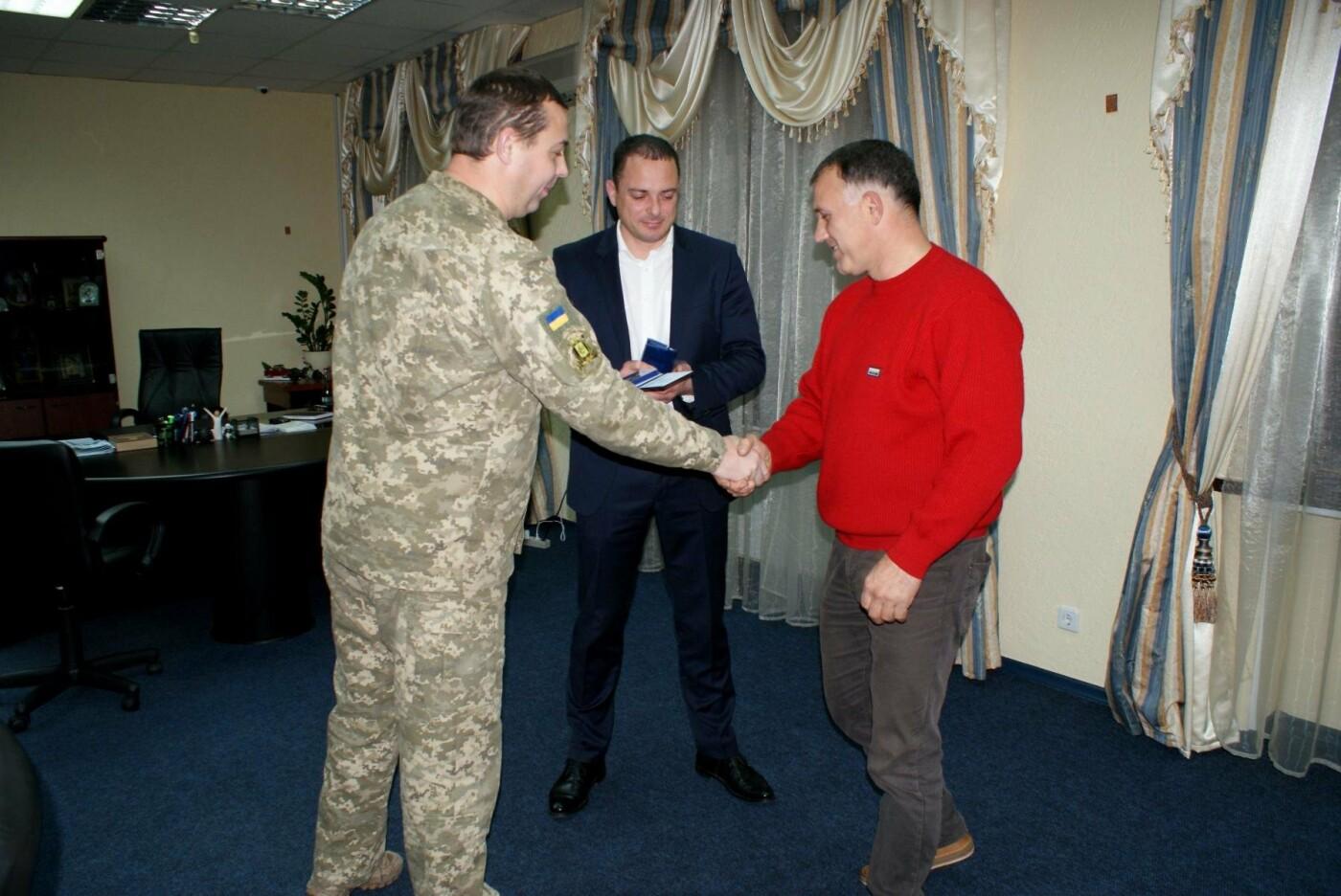 В Каменском вручили награды ко Дню волонтера, фото-1
