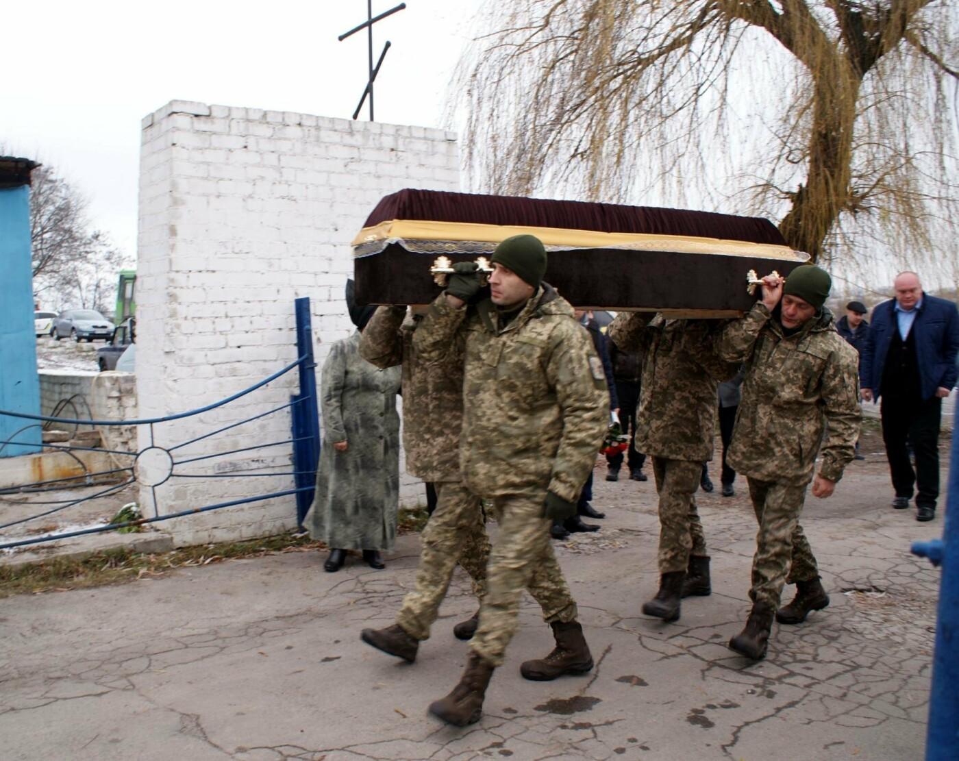 В Каменском хоронили погибшего под Дебальцево бойца, фото-1
