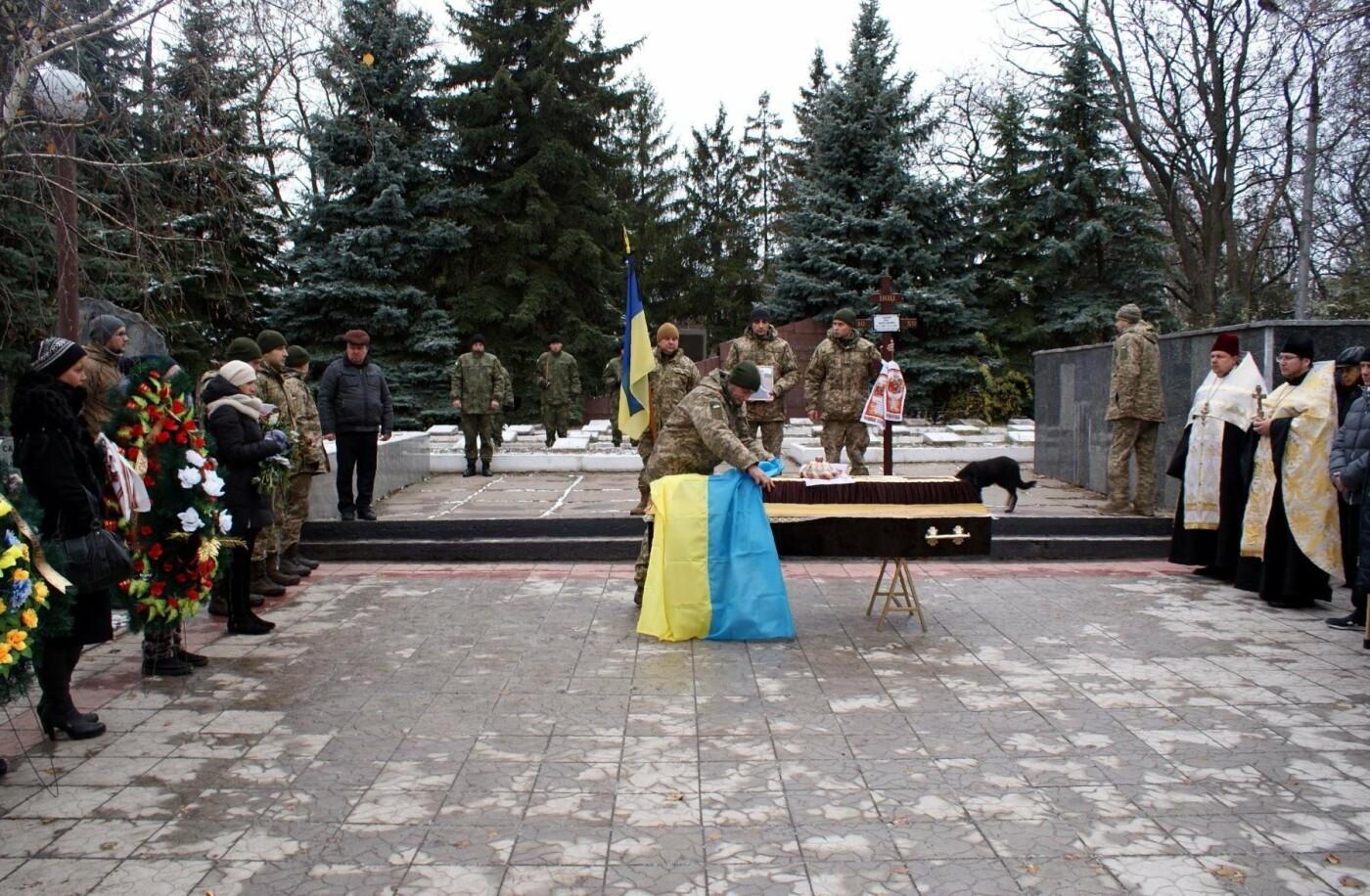 В Каменском хоронили погибшего под Дебальцево бойца, фото-2