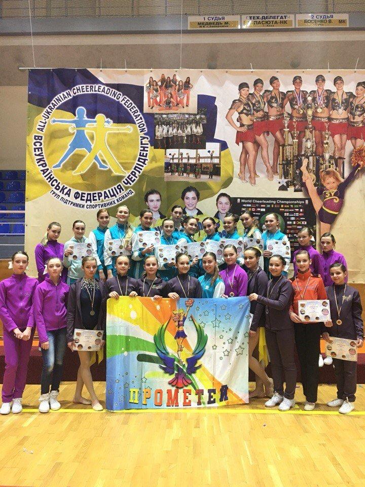 Черлидеры из Каменского стали призерами Кубка Украины, фото-6