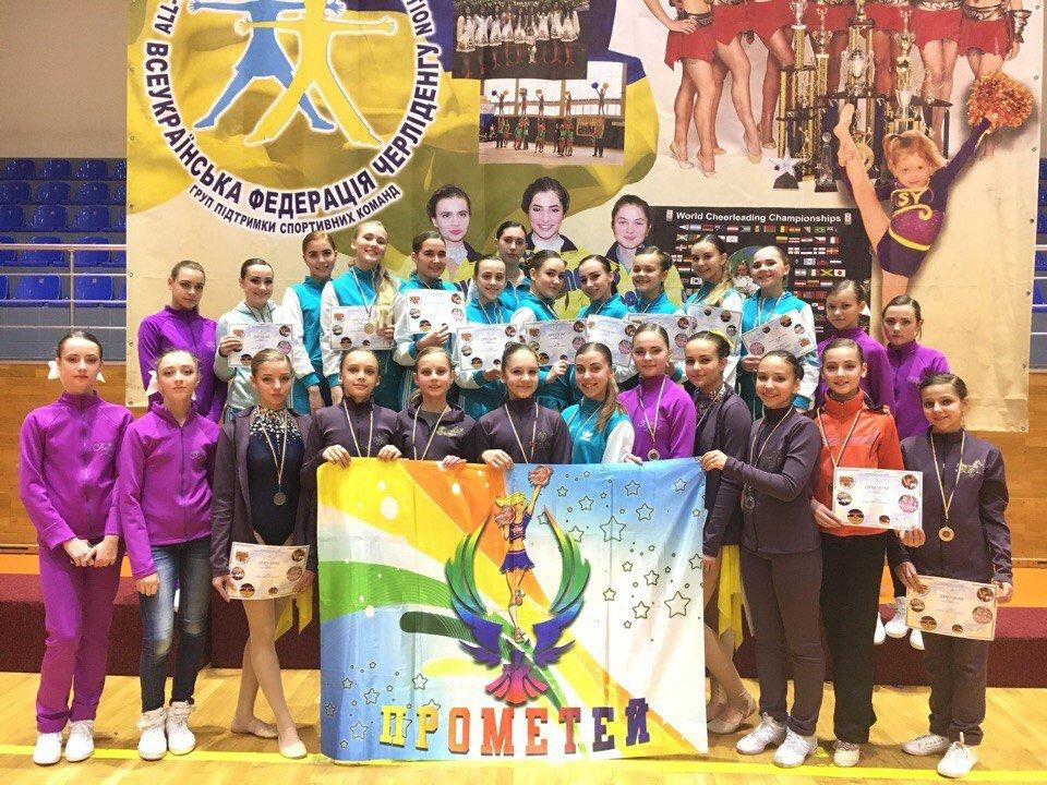 Черлидеры из Каменского стали призерами Кубка Украины, фото-8