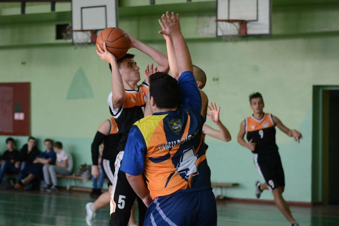 Баскетболисты каменской школы № 7 стали победителями Школьной лиги, фото-1