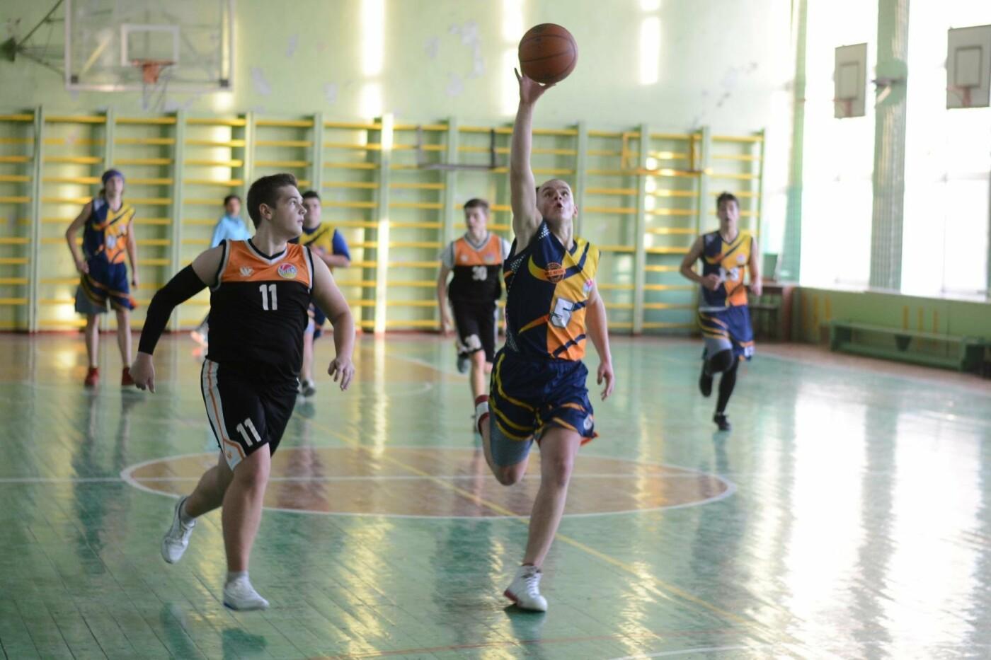 Баскетболисты каменской школы № 7 стали победителями Школьной лиги, фото-2