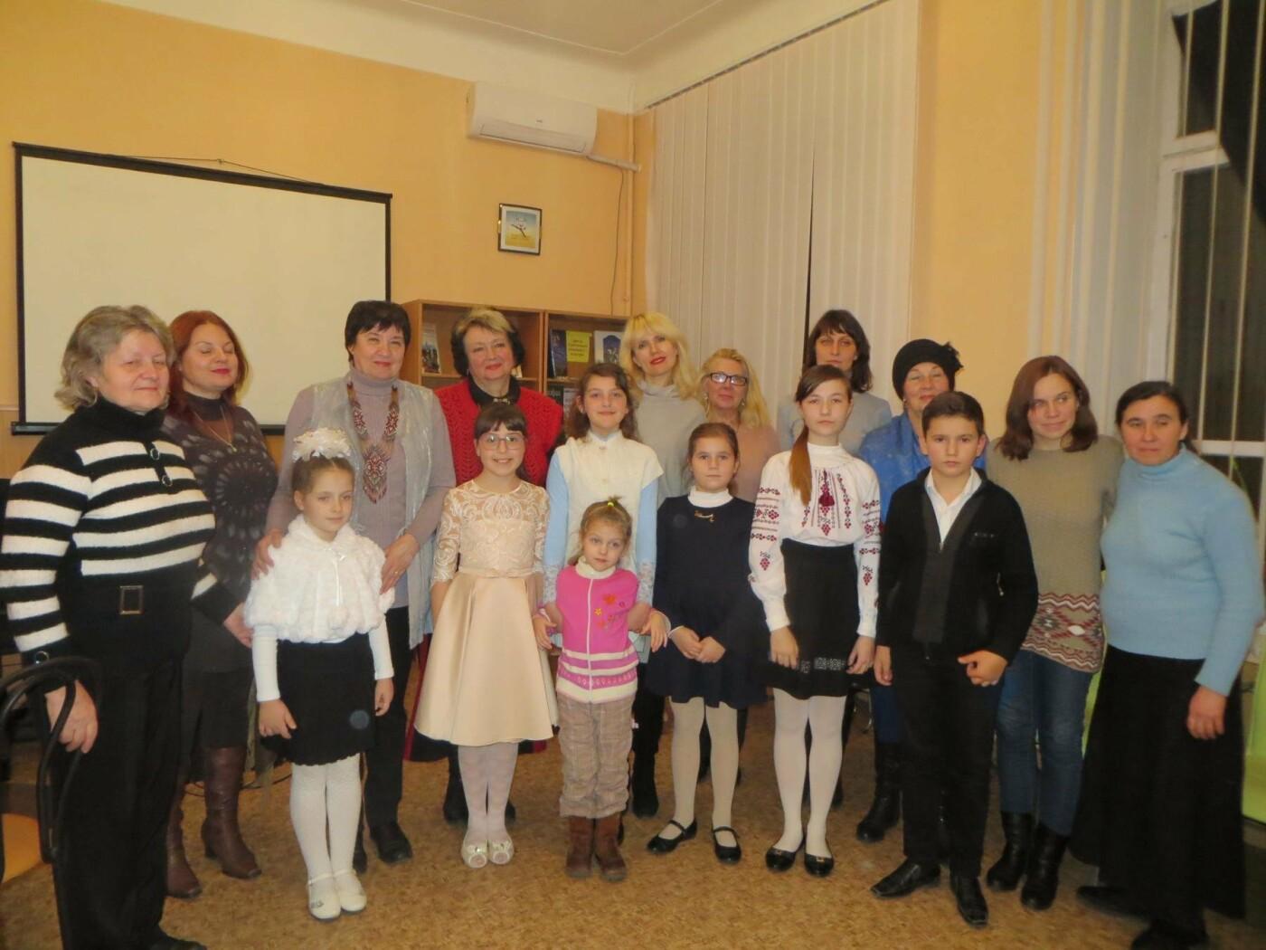 В Каменском начался фестиваль литовско-украинской музыки, фото-2