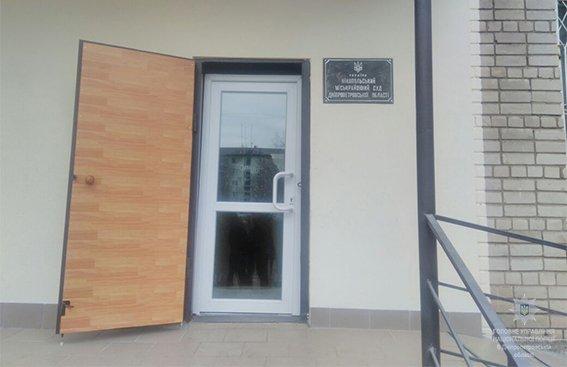 На Днепропетровщине взорвали суд, фото-4