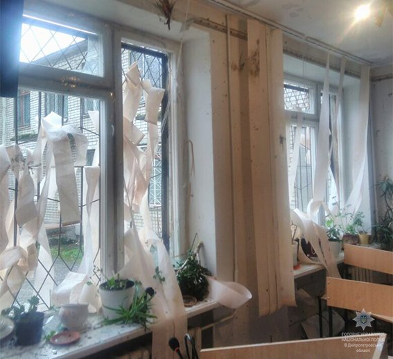 На Днепропетровщине взорвали суд, фото-5