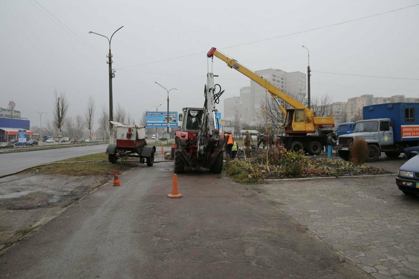 """""""Горводоканал"""" заменил магистральную задвижку в Каменском, фото-2"""